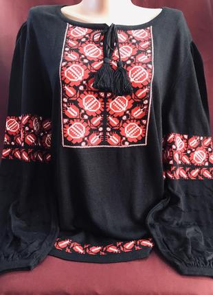 Тепла вязана кофта джемпер реглан светр з вишивкою вишиванка розмір 56/58