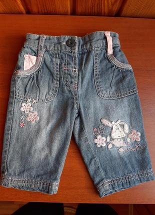 Детские джинсы штаны  вышивка обмен