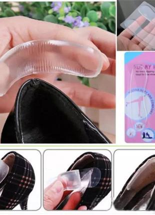 Силиконовые вкладыши задники вкладки в обувь от натирания