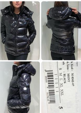 Курточка женская зимняя турция