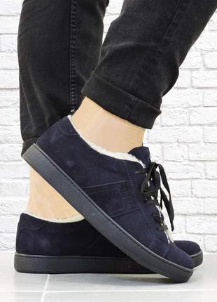 Зимние замшевые ботинки fur. синие.