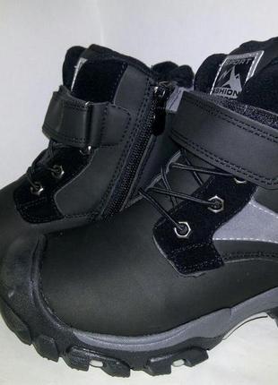 Ботинки детские, термо-ботинки, зимние, демисезонный, для мальчика, сапожки, флис