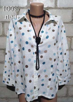 Льняная кокетливая  блуза в горох