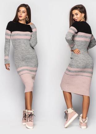 Крутое теплое платье миди в стиле colourblock шерсть много цветов