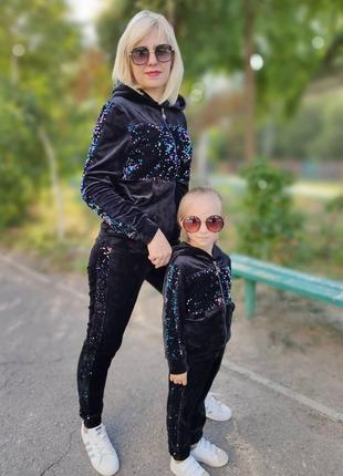 Шикарный велюровый костюм family look