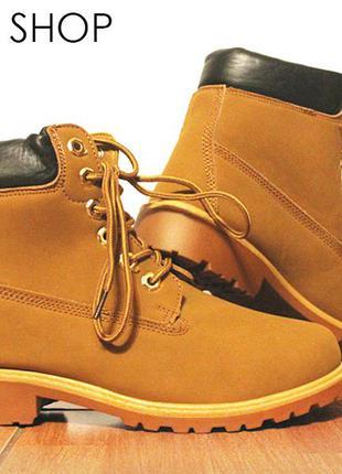 Ботинки в стиле timberland