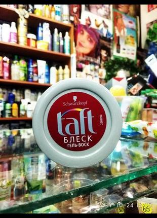 Воск гель для волос taft1 фото