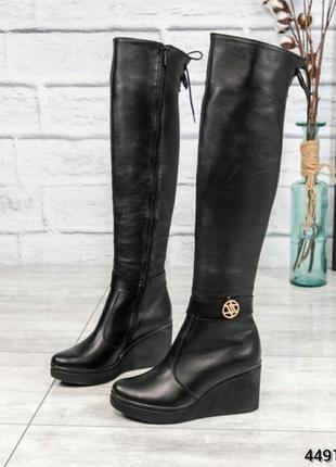 ❤ женские черные зимние кожаные высокие сапоги ботфорты ботильоны на шерсти на танкетке  ❤