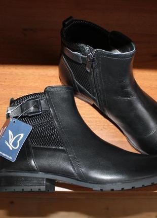 Ботинки из натуральной кожи caprice