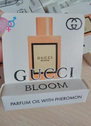 Gucci bloom парфюм 5мл