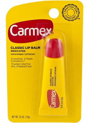Американский лечебный бальзам для губ carmex medicated,оригинал