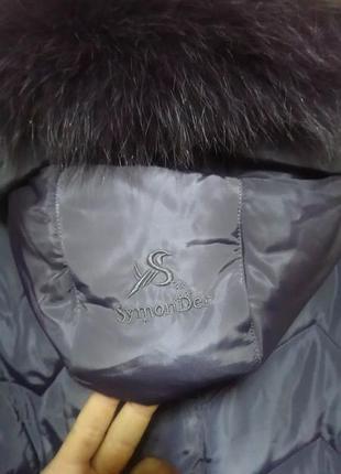 Женский зимний пуховик-куртка