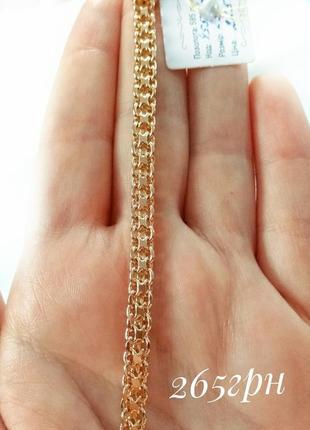 Акция! позолоченная цепочка 50см, 55см, 60см + кулон + браслет, позолота5 фото
