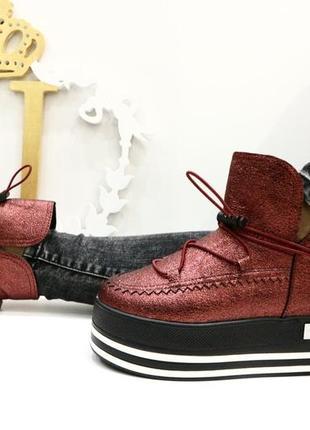 Ботинки слипоны высокая большая подошва эко кожа кожаные кожзам флисовые напыление