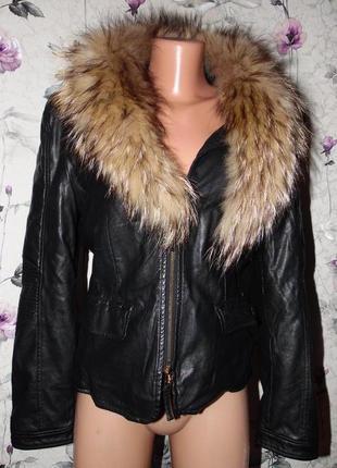 Кожаная куртка с меховой подкладкой.