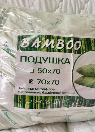 Бамбуковые подушки, подушка бамбук