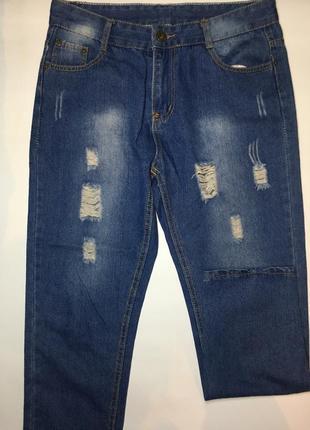 Крутые джинсы с дырками темные