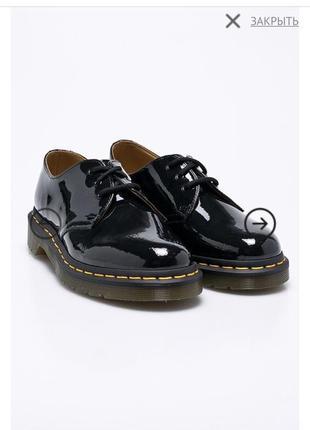 Туфли полуботинки dr.matrens мартинсы