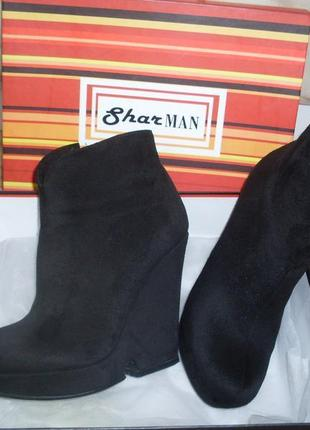 Ботинки замшевые осенние