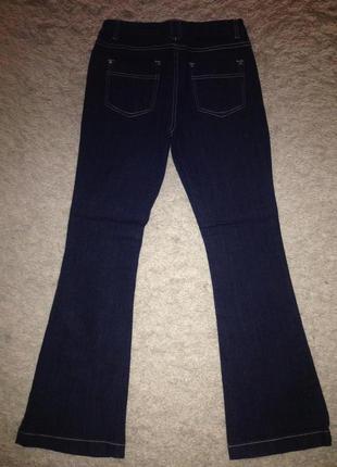 Ультрамодные французские джинсы клеш