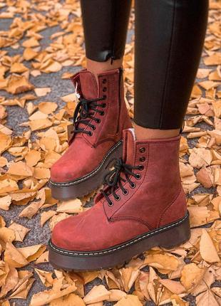 Шикарные кожаные женские ботинки dr. martens jadon bordo (осень-зима-весна)😍