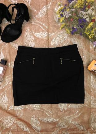 Базовая юбка карандаш с карманами на молниях