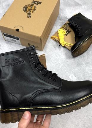 🤩dr martens 1460 black🤩осенние/весенние ботинки мартинс, женские/мужские сапоги демисезон