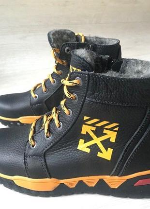 Тёплые кожаные зимние ботинки на меху