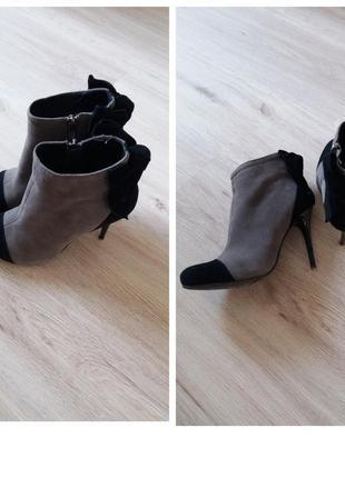 Ботильены ботиночки деми