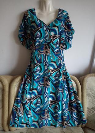 Нарядное расклешенное платье, р. 18
