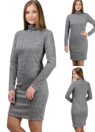 Практичное теплое женское платье-гольф из ангоры софт