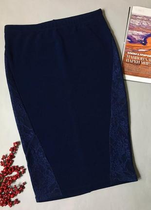 Шикарная юбка с гипюровыми вставками