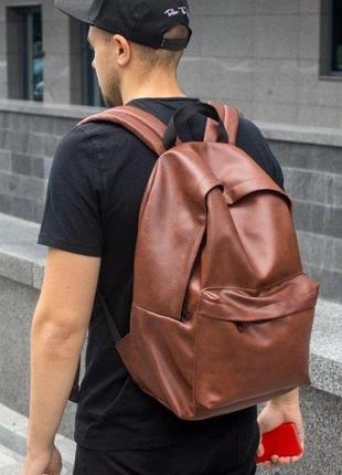 Рюкзак кожаный городской trigger коричневый