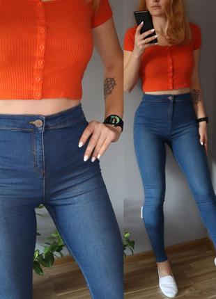 🔥классные джинсы skinny высокая посадка