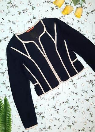 Стильный темно-синий фактурный пиджак inwear, размер 44 - 46