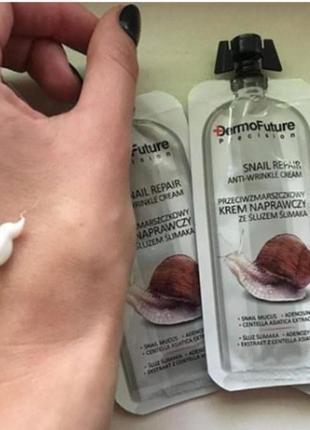 Восстанавливающий крем от морщин dermofuture с муцином улитки, 12 мл