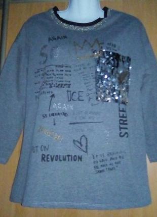 Новая плотная футболка с длинным рукавом, котон, италия, рубашка, лонгслив