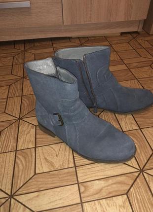 Ботинки зимние серые