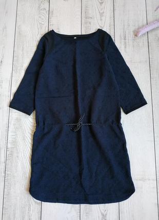 Платье l.c pp 40