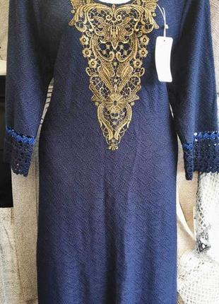 Супер платье синее ,вязаное , с французским кружевом
