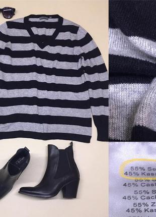 Мягкий, тёплый кашемировый свитер премиум качества! шёлк с кашемиром!!!