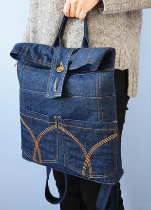 Удобный джинсовый рюкзак (ручная работа!)