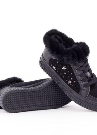 Кроссовки на меху разные размеры