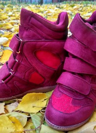 Ботинки осенние женские сникерсы