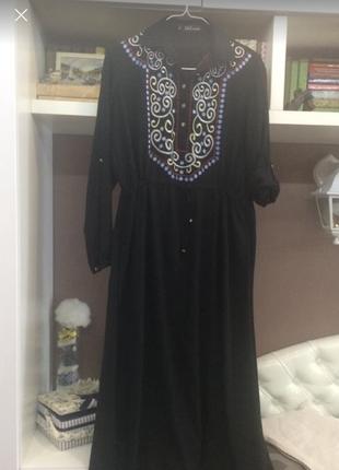 Длинное платье в пол.
