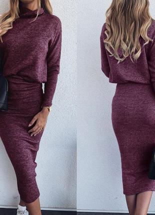 Шикарный теплый костюмчик из ангоры кофточка + юбка за колено, разные цвета и размеры