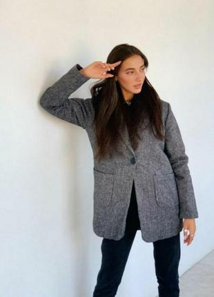Пальто бойфренд💛