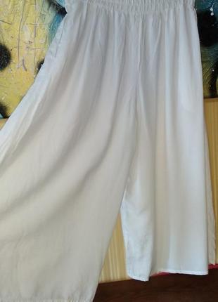 Белые юбка-брюки