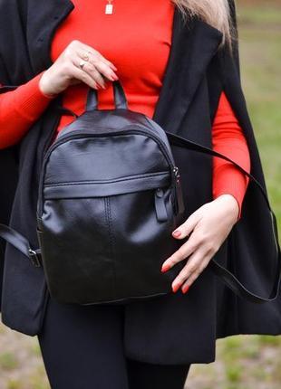 Модный женский рюкзак коллекция 2019 кожаный* городской черного цвета