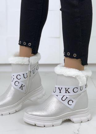 Серебристые ботинки на меху, зимние угги, зимние теплые ботинки на низком ходу.